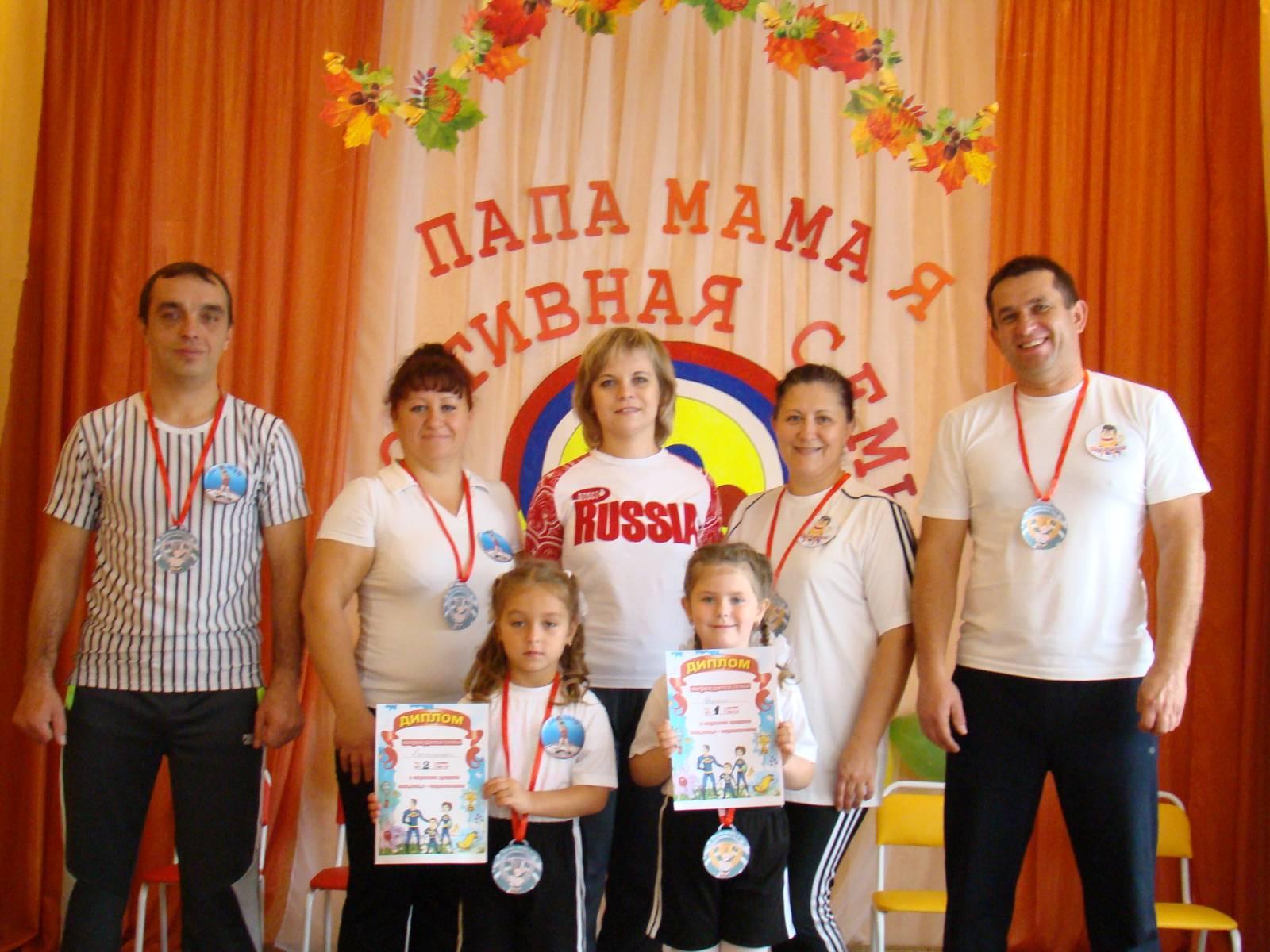 Спортивные конкурсы на день семьи